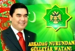 Gurbanguli Berdimuhamedov presedintele Turkmenistanului