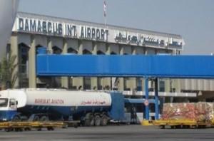 Aeroport Damasc