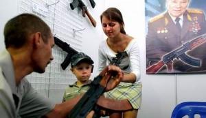 copii kalasnikov arme akm