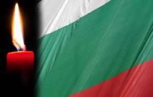 Doliu national in Bulgaria