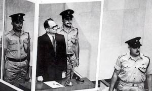 Adolf Eichmann la proces