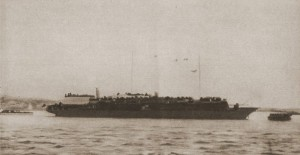 vasul Struma