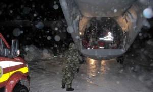avion armata zapada