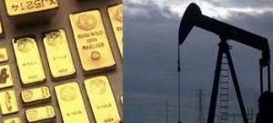 aur petrol