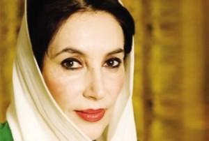 Benazir Bhutto (tribune.com.pk)