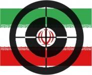 Iran tintit