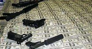 bani arme
