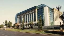 Biblioteca Nationala a Romaniei