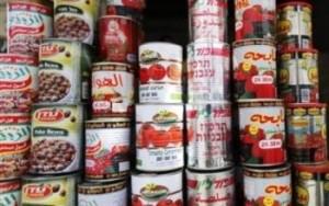 Iran stocuri alimente