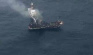 Vas japonez scufundat de US Coast Guard
