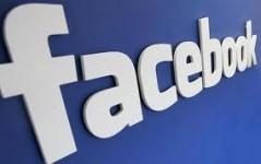 Acţiunile Facebook, scădere importantă în trei luni