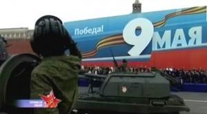 Moscova - Parada de 9 mai