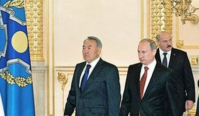 Putin Nazarbaev Lukasenko