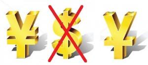Din 1 iunie yenul şi yuanul vor fi tranzacţionate direct finante banci