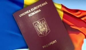 Ucraina ar putea anula paşapoartele româneşti