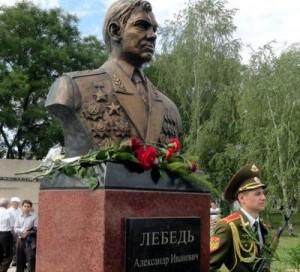 Transnistria - Monument pentru generalul criminal Alexandr Lebed