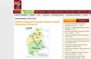 Ucrainenii vor trasee comune de pelerinaj intre Nordul si Sudul Bucovinei