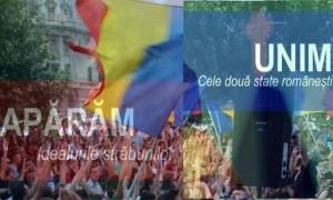 16 septembrie la Chisinau - Unim cele doua state romanesti