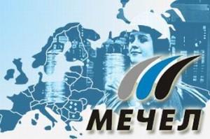 Explozie la Mechel Târgovişte. Cinci răniţi