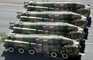 Sistemul de rachete  A-135