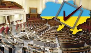 Alegeri în Ucraina. Diferenţă mică între putere şi opoziţie