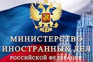 Condamnare pentru Limba română. Rusia acuză CEDO