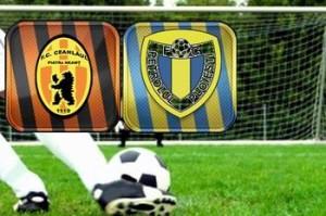 2 decembrie Ceahlaul Piatra Neamt - Petrolul Ploiesti scor 0-2