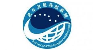 Asia-Pacific. China şi-a lansat propriul sistem GPS - BeiDou