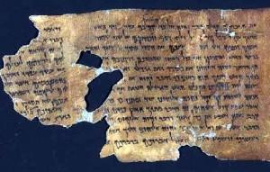 Manuscrisele de la Marea Moartă, accesibile online