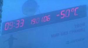 Ger de crapă pietrele. -50 de grade Celsius în Rusia