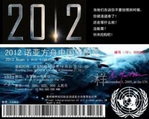 """Sfârşitul lumii, 21 decembrie. China neagă că ar vinde bilete pentru """"Arca ONU"""""""