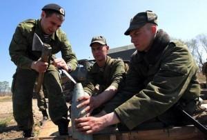 Cum se dezamorseaza o bomba in Rusia