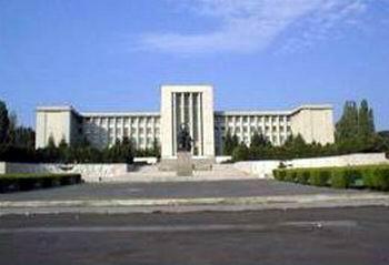 Adunarea Generală Extraordinară aFundației Colegiului Național de Apărare
