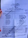 BAC Olimpici 2013: Subiecte proba scrisă la Limba Română social