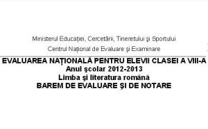 Barem Evaluare Naţională 2013 la limba şi literatura română social