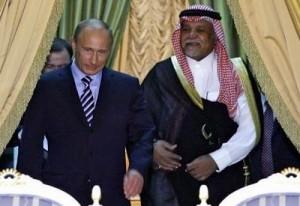 Nave ale Rusiei în Siria. Arabia Saudită a vrut să vândă Europa lui Putin