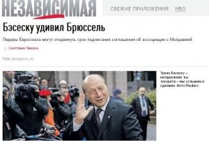 """Cum s-a transformat Revista 22 în """"ruşii"""" care îi dau lecţii lui Băsescu"""