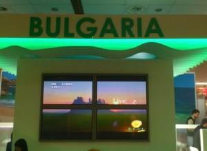 Românii, cei mai numeroşi turişti din Bulgaria