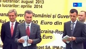 Comisarul european pentru Energie, Guenther Oettinger