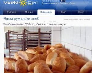 Brutarii din Bulgaria: Românii ne iau pâinea de la gură