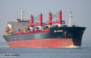 Nava RM Power