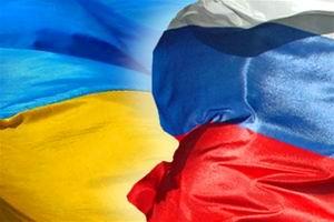 UE-Vilnius. Tensiuni periculoase între Ucraina şi Rusia