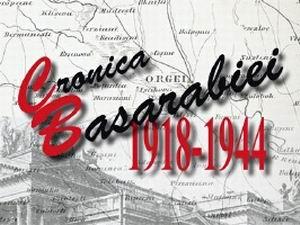 """AIS Moldpres a lansat """"Cronica Basarabiei 1918-1944"""""""