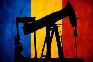 România, independenţa energetică şi  recomandările PriceWaterhouse Coopers