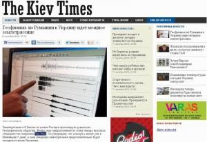 Cutremur de 8 pe Richter la Chişinău. Isterie în presa din Ucraina