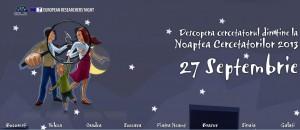 Bucureşti. Noaptea Cercetătorilor