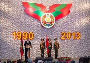 Rusia şi Transnistria, semi-recunoaşterea independenţei