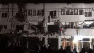 Cine a fost de vină pentru explozia de la Călăraşi