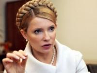"""Timoşenko despre Putin: Liderul rus recurge la """"metode de război"""""""