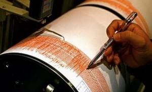 INFP: Seism ȋn zona Vrancea,